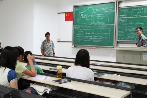 A lecture in Graduate University of Chinese Academy of Sciences