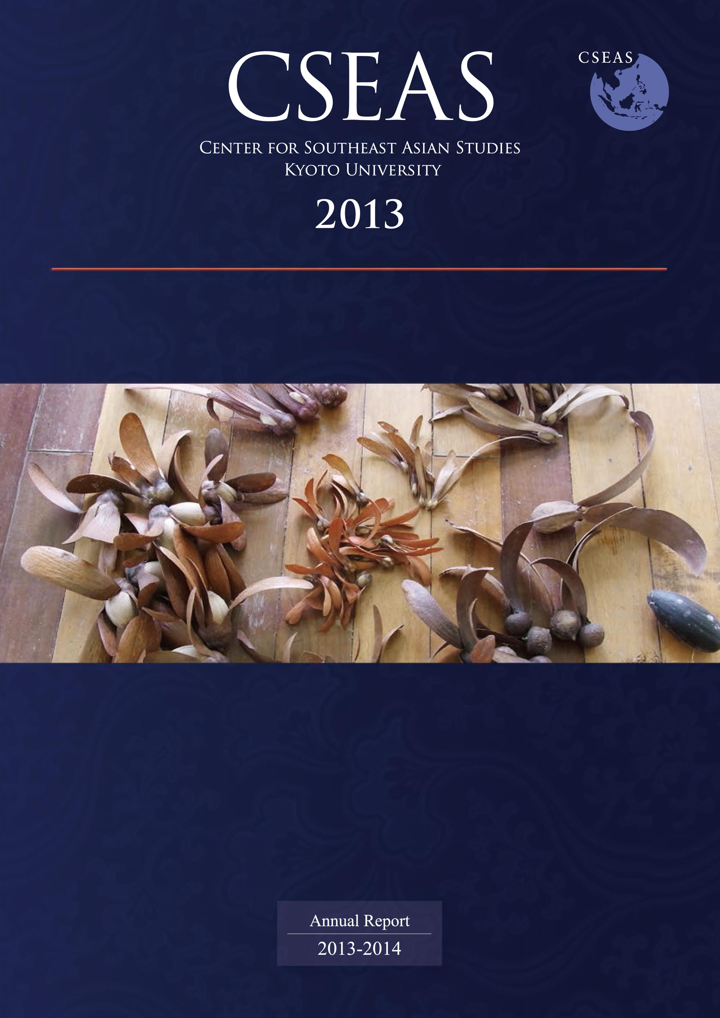 英文要覧(CSEAS_Report)2013