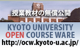 OCW_banner