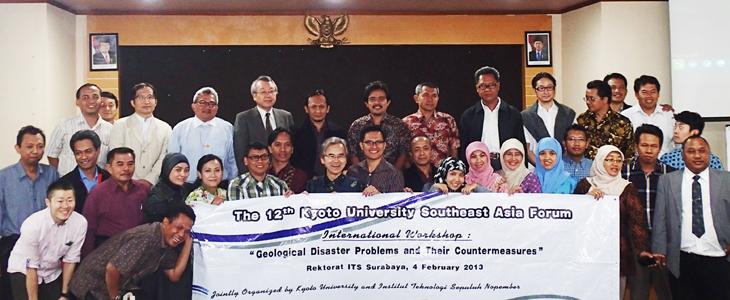第12回 京都大学東南アジアフォーラム(インドネシア京都大学同窓会(HAKU)主催(2013年2月4日)