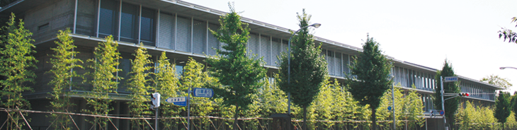 Inamori Foundation Memorial Building, Kyoto University