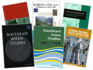 CSEAS Publication: Japanese/English Journals, Monographs