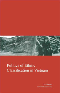 Kyoto Area Studies on Asia 23. Politics of Ethnic Classification in Vietnam Ito Masako. 2013.