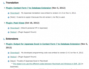 "Extension tools and Japanese translations for the HP based website system ""WordPress."""