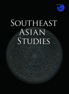 Southeast asian journal of social sciences