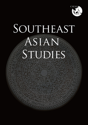 Southeast Asian Studies_cover