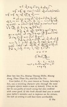ビルマ元首相ウ・ヌ 自伝(Nu, U. and U. K. Win (1975). U Nu, Saturday's son, Yale University Press.) より、序文