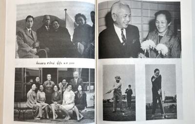 ピブン元首相 日本亡命中写真(ピブン夫人葬式本より抜粋)