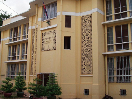 The National Archives of Cambodia, Phnom Penh