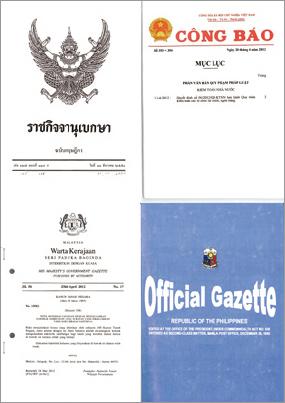 官報(タイ、ベトナム、マレーシア、フィリピン)