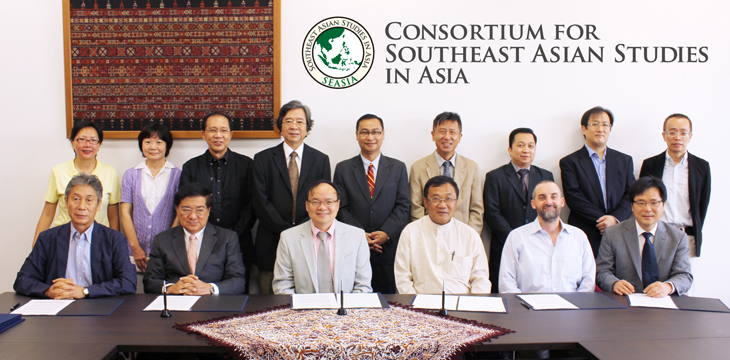 Consortium for Southeast Asian Studies (SEASIA) International Advisory Committee (11 November, 2013)
