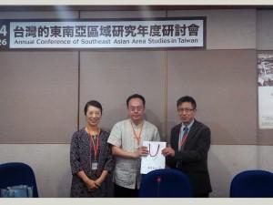 Te-Lan Chu先生(中央研究院人文社会科学研究所)、Hugh Pei-Hsiu Chen先生(台湾東南アジア学会会長)、河野泰之(東南アジア研究所)