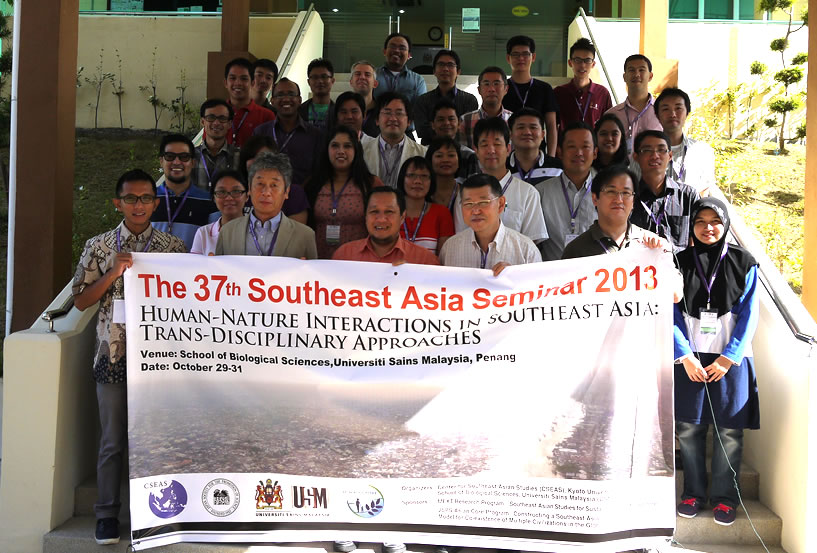 Group Photo of Participants on the 37th Southeast Asian Seminar, Universiti Sains Malaysia 29-31 Oct. 2013