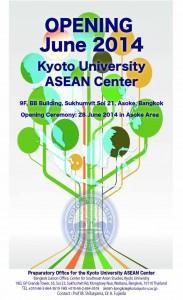 asean20140628_poster