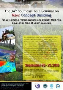 Southeast Asia Seminar 2010