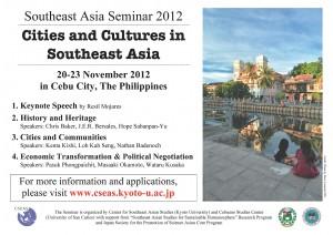Southeast Asia Seminar 2012