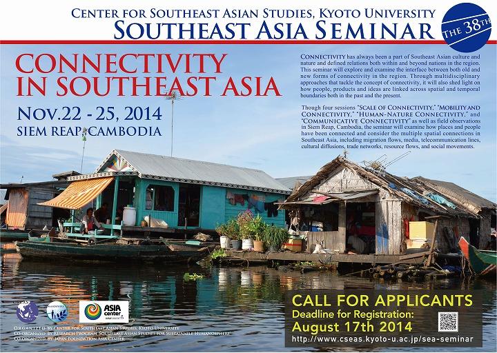 sea-seminar-2014_poster