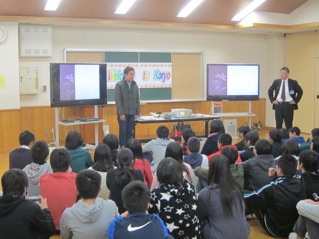 仙台市青葉区熊ヶ根の広陵中学校での交流