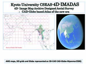 4D-IMA creates CAD-Globe based Atlas of the new era