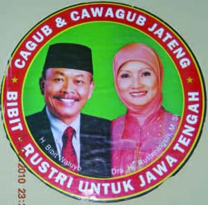 Bibit and Rustriningsih in a Pamphlet for the 2008 Central Java Gubernatorial Election.