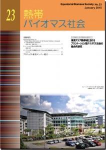 NL_23_ishikawa_kiban_s