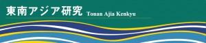 cover_tonanajiakenyu