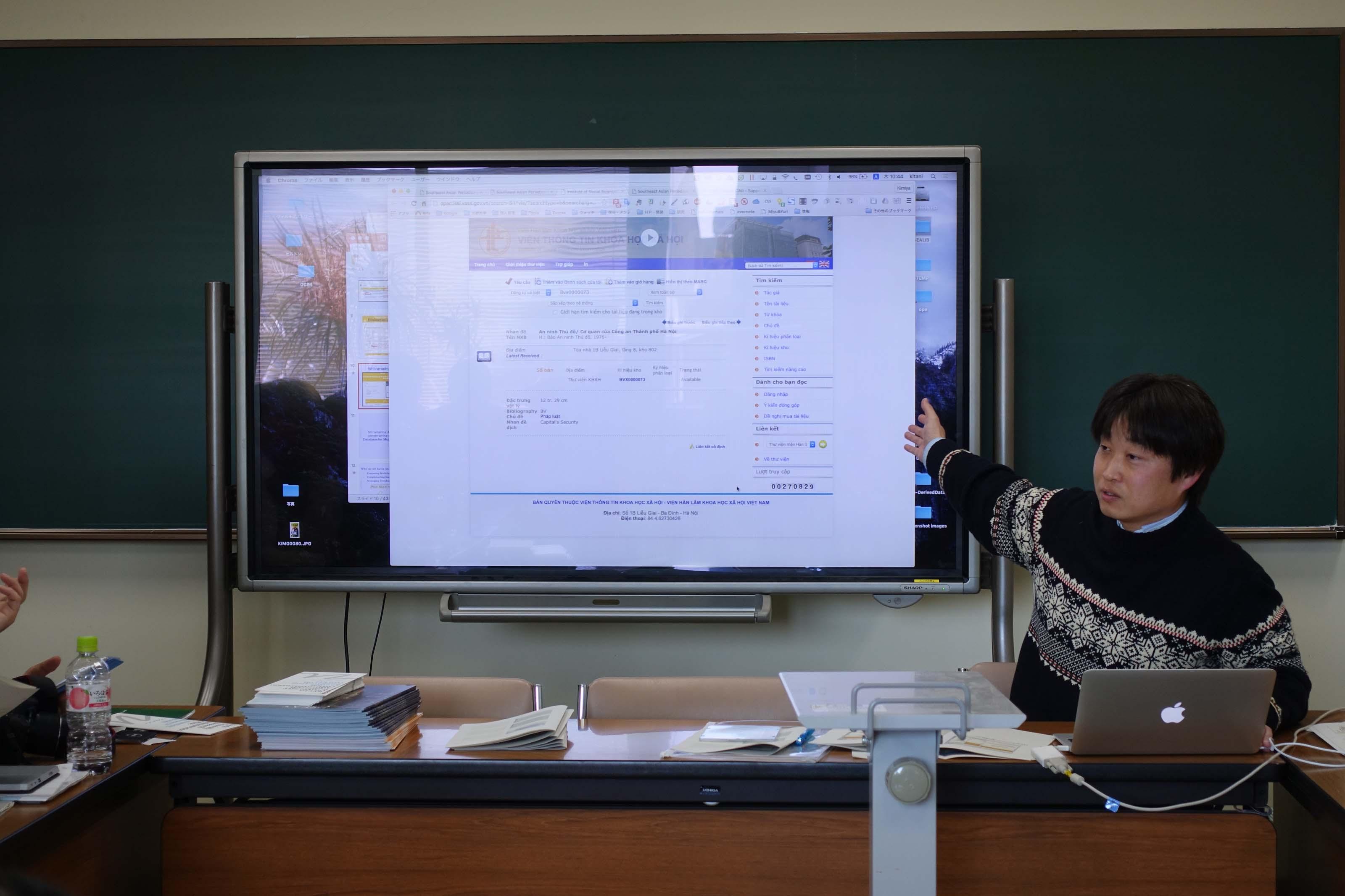 講義(木谷助教):東南アジア逐次刊行物データベース構築スキームの様子 2(共同棟4階セミナー室)