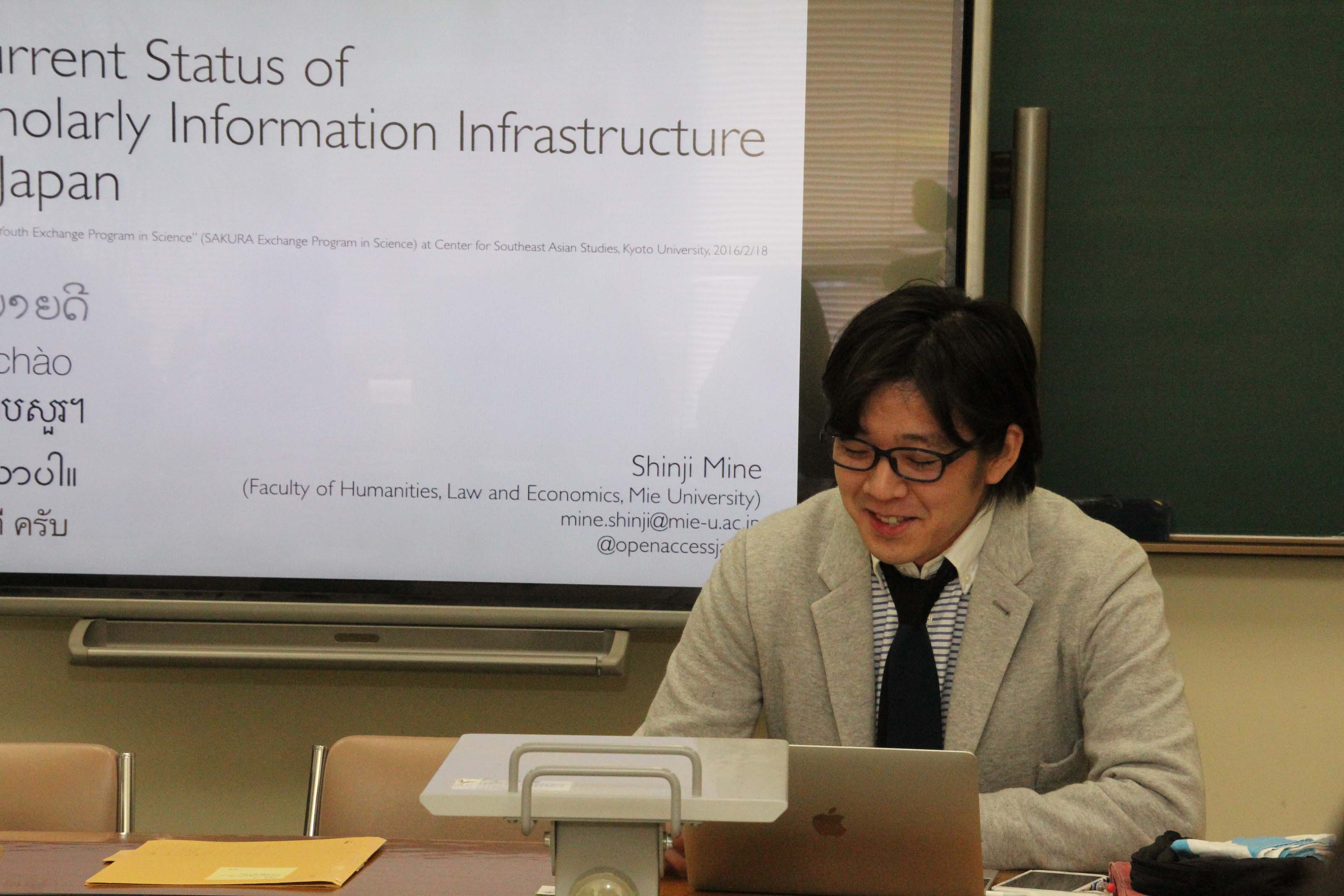 講義(三根慎二・三重大学人文学部講師)「日本における学術情報基盤環境」の様子