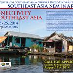 Southeast Asia Seminar 2013