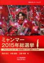 book_nakanishi
