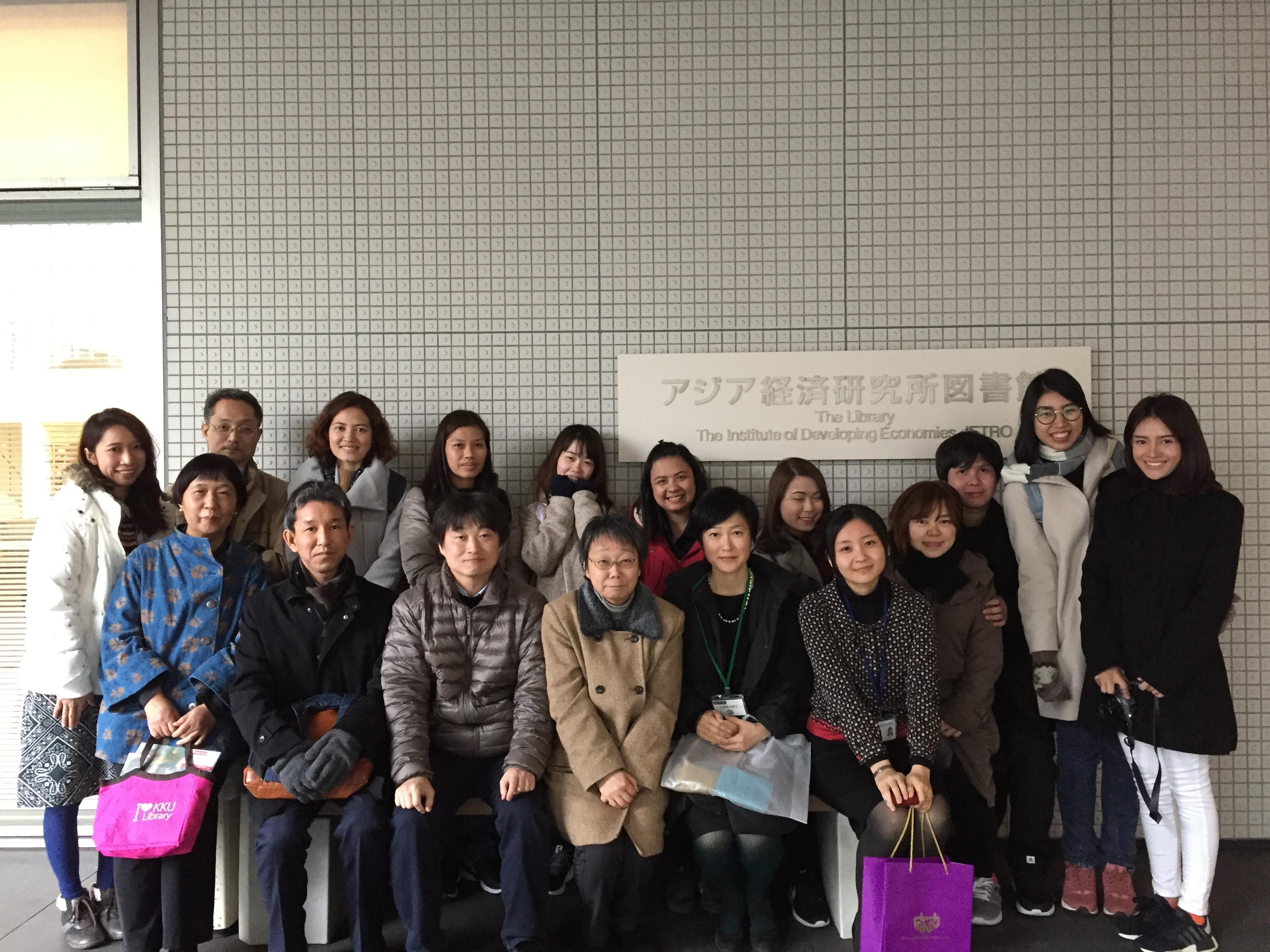 ジェトロ・アジア経済研究所図書館での集合写真