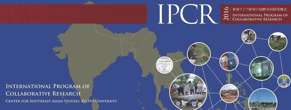 Banner_IPCR_2015